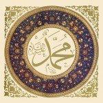 Symbole du Prophète Mohammed