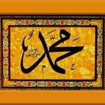 Symbole du Prophete