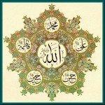 cinq piliers de l'Islam